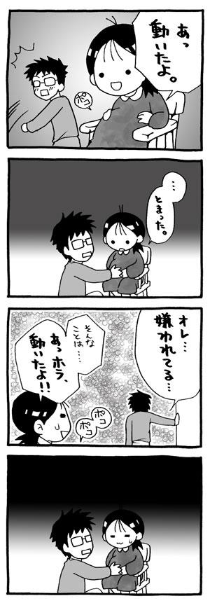 a-blog059.jpg