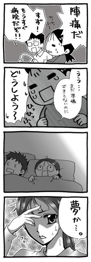 a-blog060.jpg