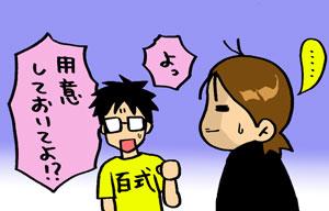 a-blog073.jpg