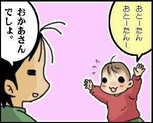 a-blog288.jpg