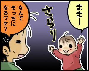 a-blog303.jpg