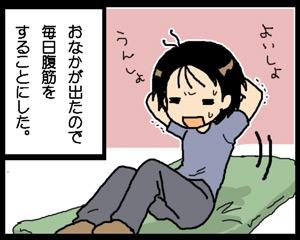 a-blog304.jpg