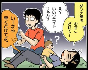 a-blog307.jpg
