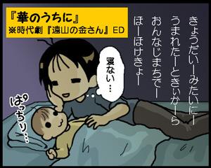a-blog311.jpg
