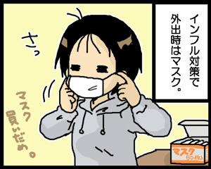 a-blog312.jpg