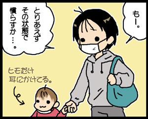 a-blog314.jpg