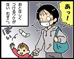 a-blog315.jpg