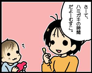 a-blog316.jpg