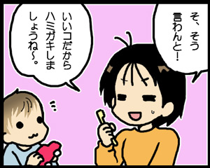 a-blog318.jpg
