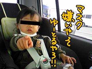 a-blog320.jpg