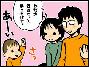 a-blog321.jpg