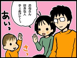 a-blog322.jpg