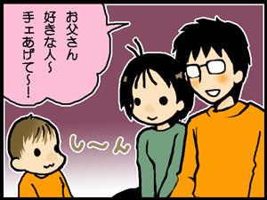 a-blog323.jpg
