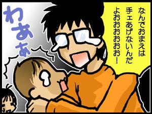 a-blog324.jpg