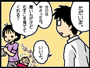 a-blog325.jpg