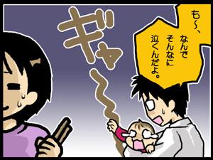 a-blog327.jpg