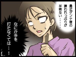 a-blog328.jpg