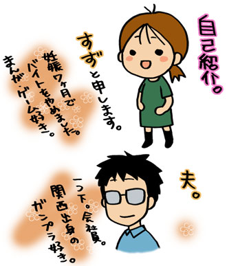 blog006-1.jpg