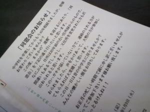 CA3G0273_20111220122942.jpg