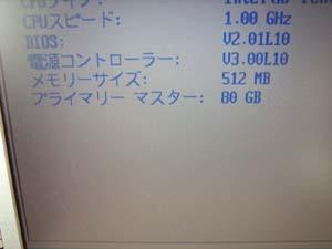 G1285.jpg