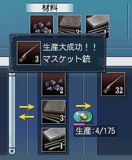 10-17-01.jpg