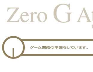 2-1-02.jpg