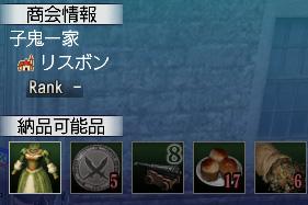 3-17-01.5.jpg