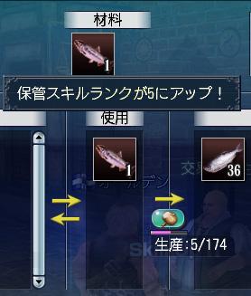 5-15-01.jpg