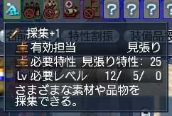 6-10-02.jpg