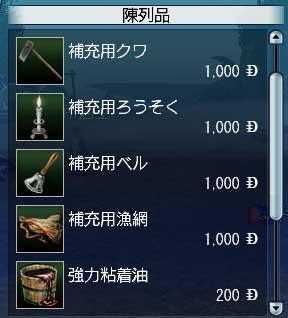 9-1-01.5.jpg