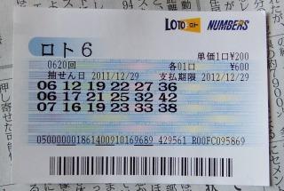 s-007_20120106201148.jpg