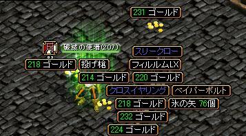RedStone 11.07.28[00]