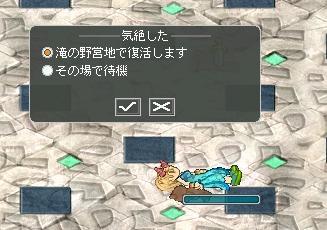 ( ゚ェ゚)チーン ④