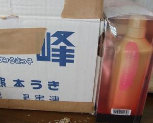 2006_12080077.jpg
