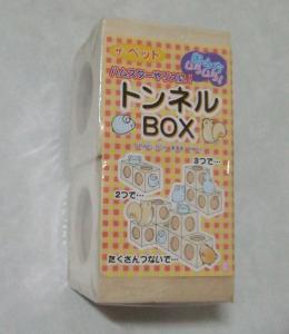 2007_03170009.jpg