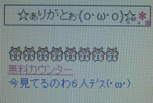 2007_04030016.jpg