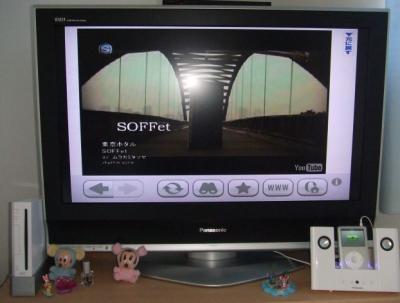 2008_03070023.jpg
