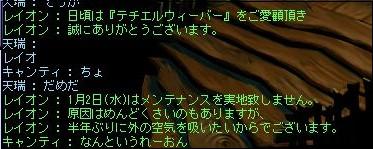 TWCI_2008_2_28_1_31_33.jpg