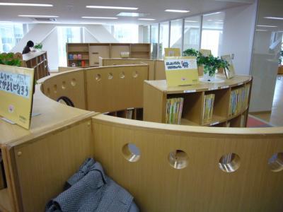 前橋プラザ元気21 前橋こども図書館