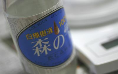 20091023e
