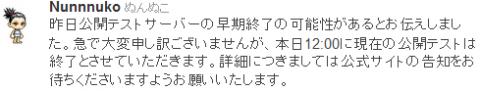 ぬんぬこconvert_20110520193824