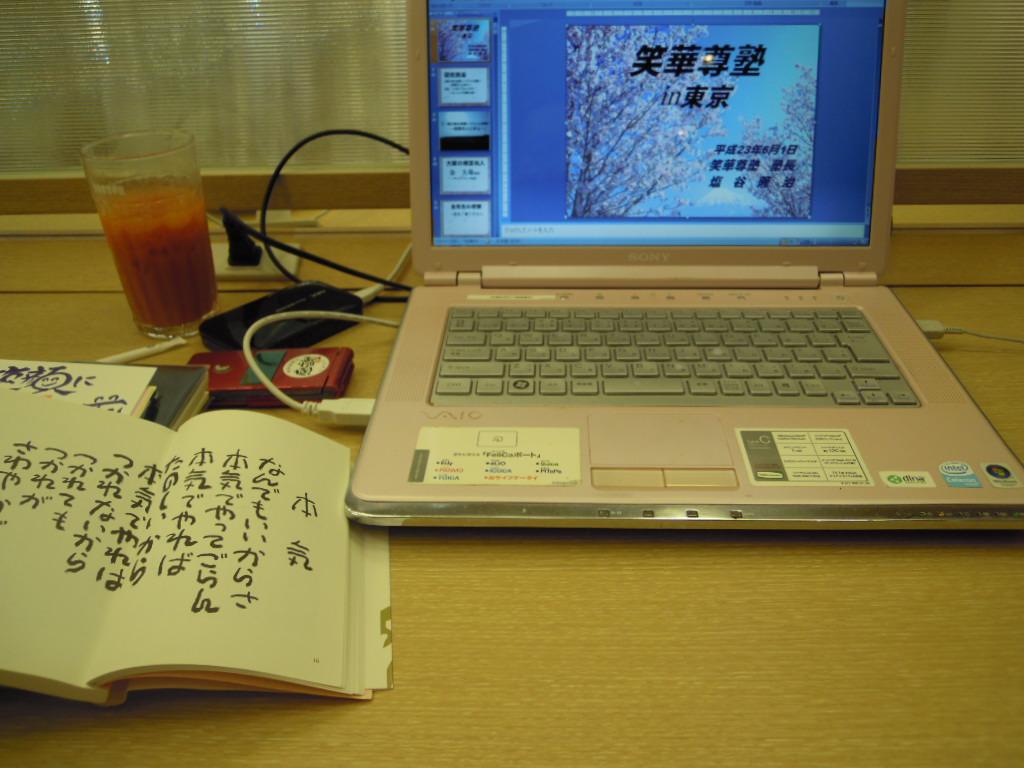 DSCN0471.jpg