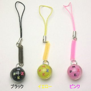 mini-ball-compass1_3201[1]