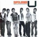 Super Junior - U (韓国盤)