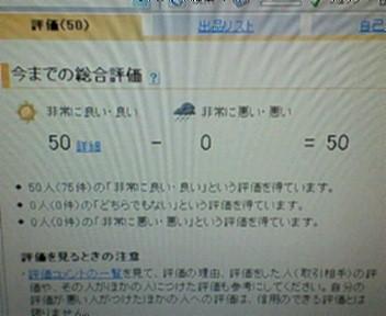 20070521021731.jpg