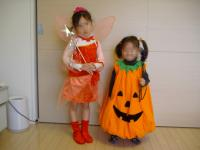 halloweenh