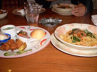 supagety