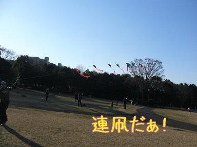 200106-1.jpg