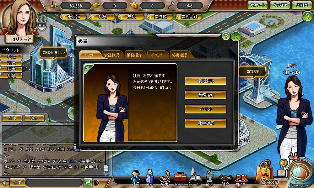 pcss20101209_002.jpg