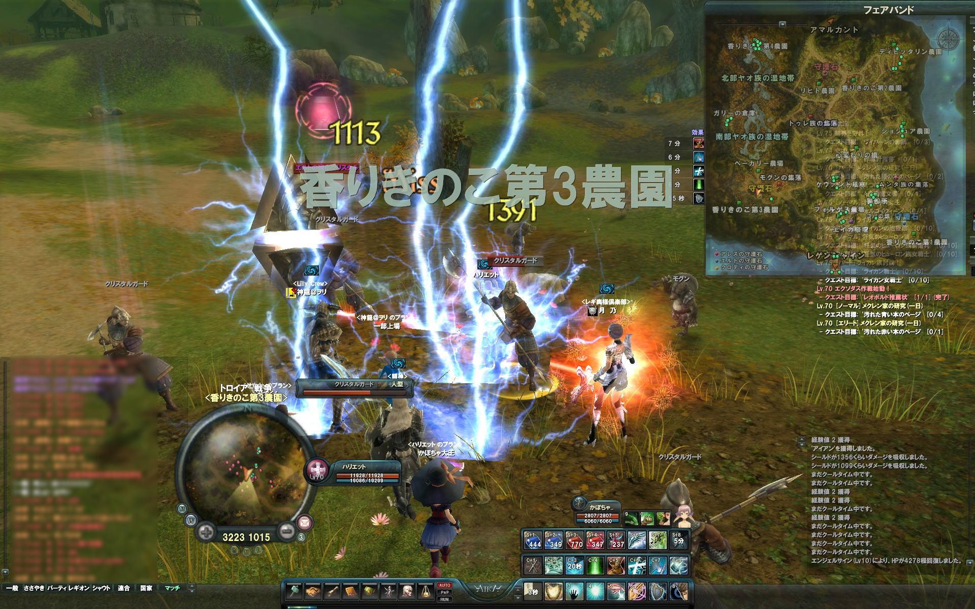 pcss20101213_001.jpg